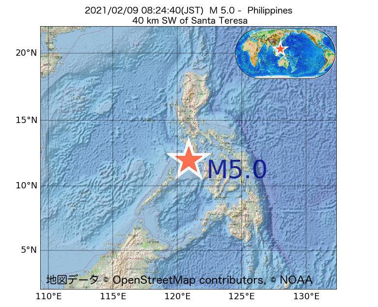 2021年02月09日 08時24分 - フィリピンでM5.0