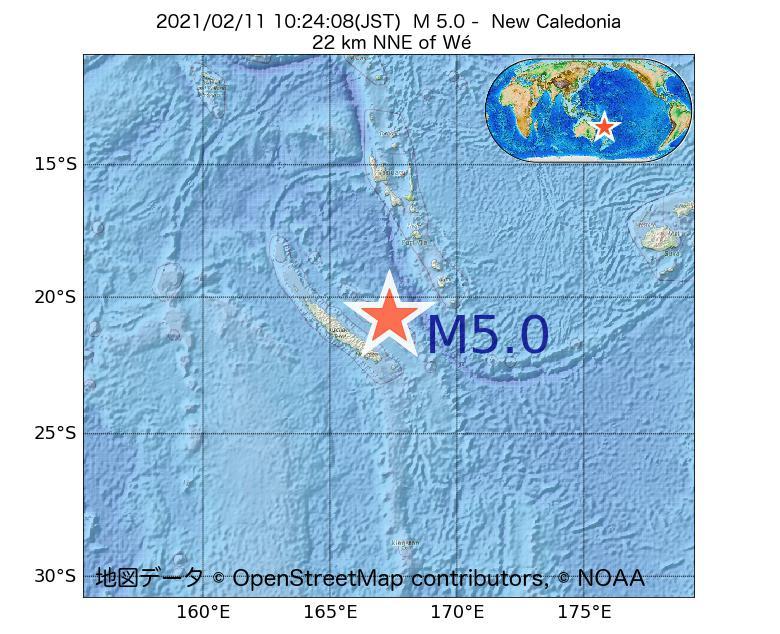 2021年02月11日 10時24分 - ニューカレドニアでM5.0