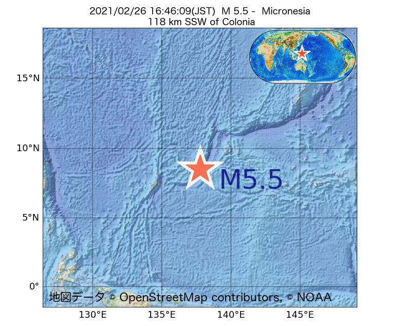 2021年02月26日 16時46分 - ミクロネシアでM5.5