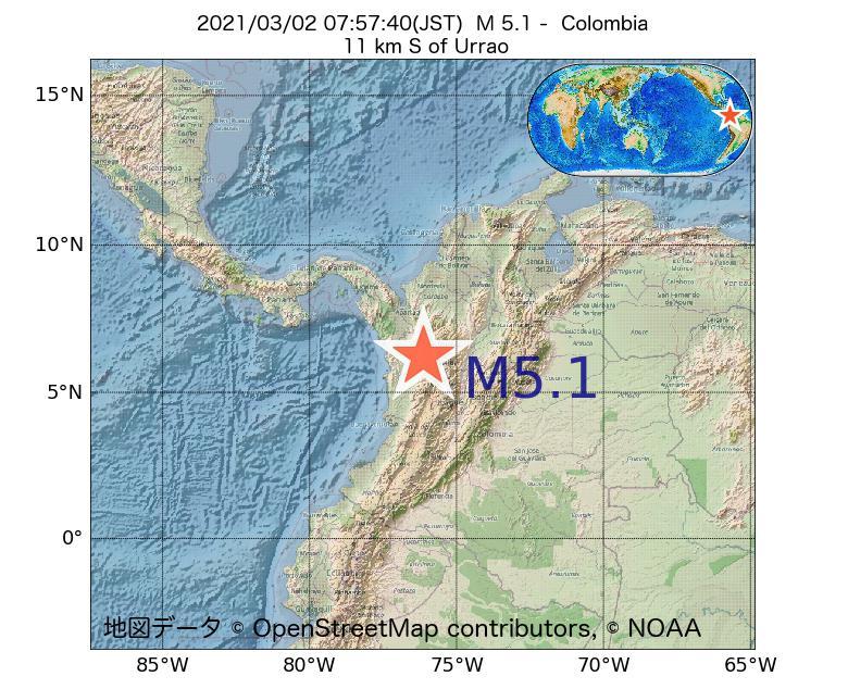 2021年03月02日 07時57分 - コロンビアでM5.1