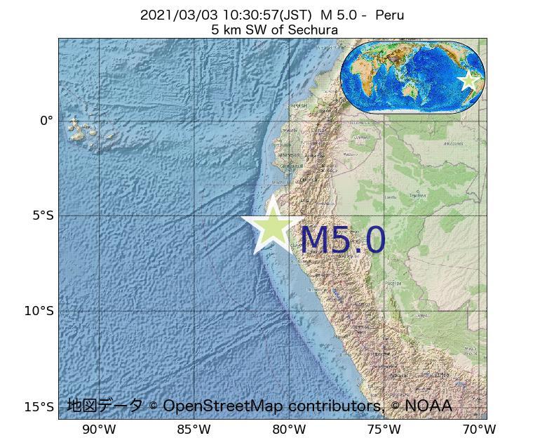 2021年03月03日 10時30分 - ペルーでM5.0