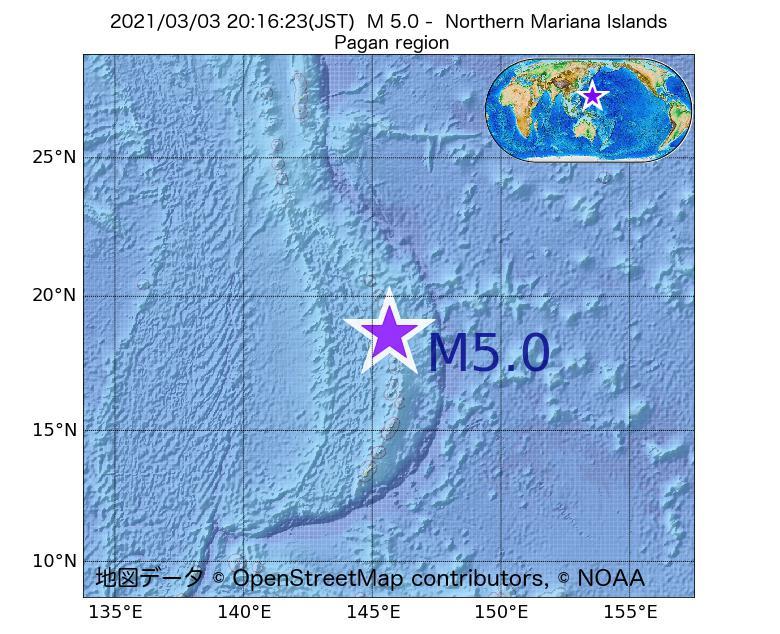 2021年03月03日 20時16分 - 北マリアナ諸島でM5.0