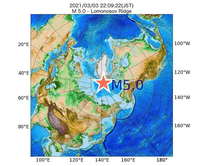 2021年03月03日 22時09分 - Lomonosov RidgeでM5.0