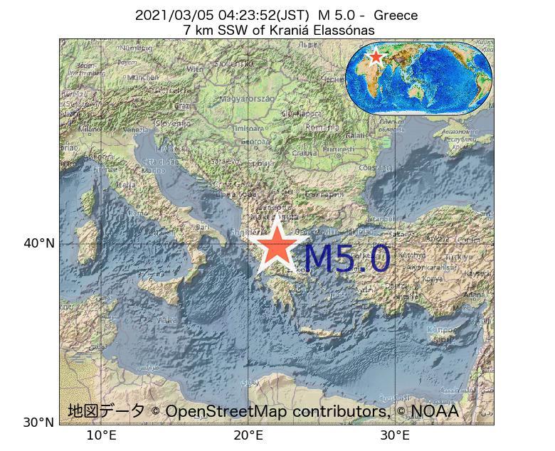 2021年03月05日 04時23分 - ギリシャでM5.0