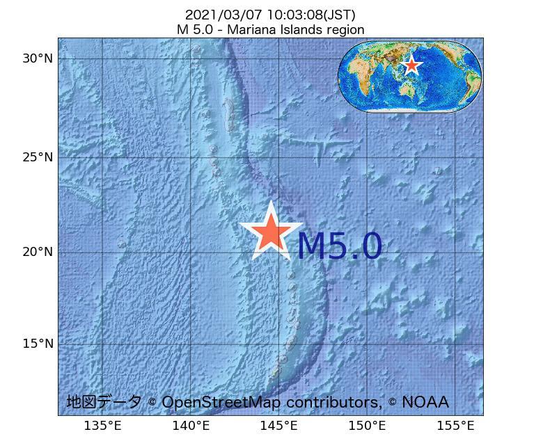 2021年03月07日 10時03分 - Mariana Islands regionでM5.0