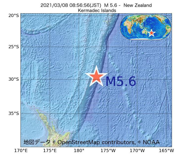 2021年03月08日 08時56分 - ニュージーランドでM5.6