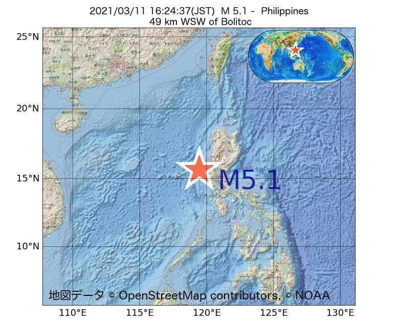 2021年03月11日 16時24分 - フィリピンでM5.1