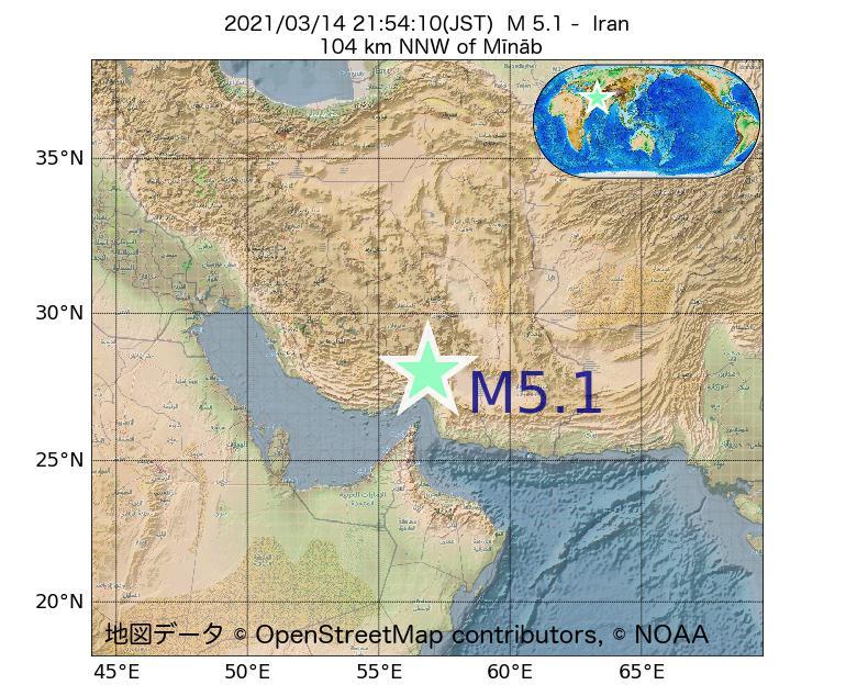 2021年03月14日 21時54分 - イランでM5.1