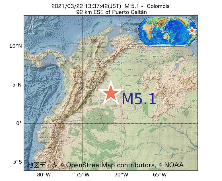 2021年03月22日 13時37分 - コロンビアでM5.1