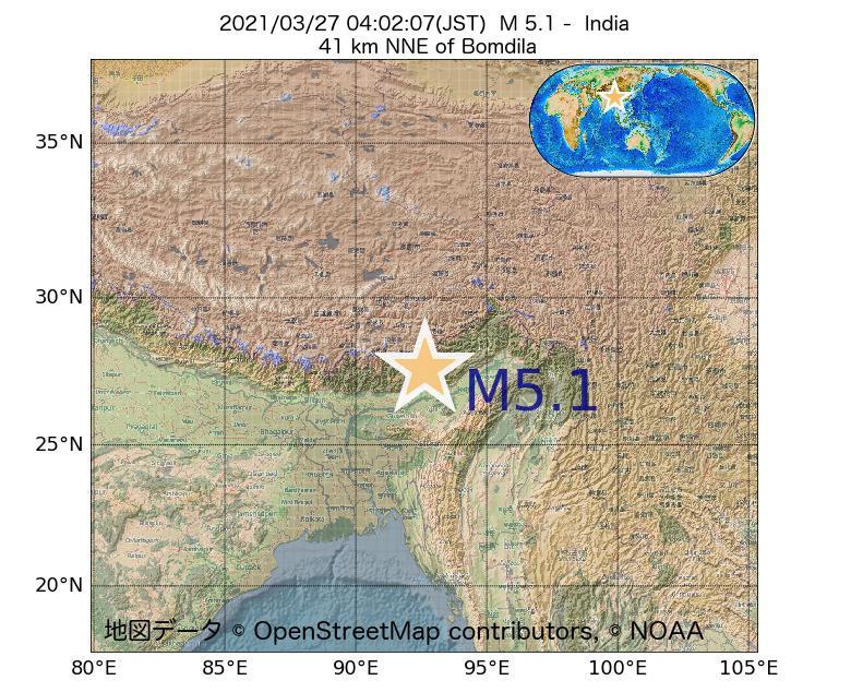 2021年03月27日 04時02分 - インドでM5.1