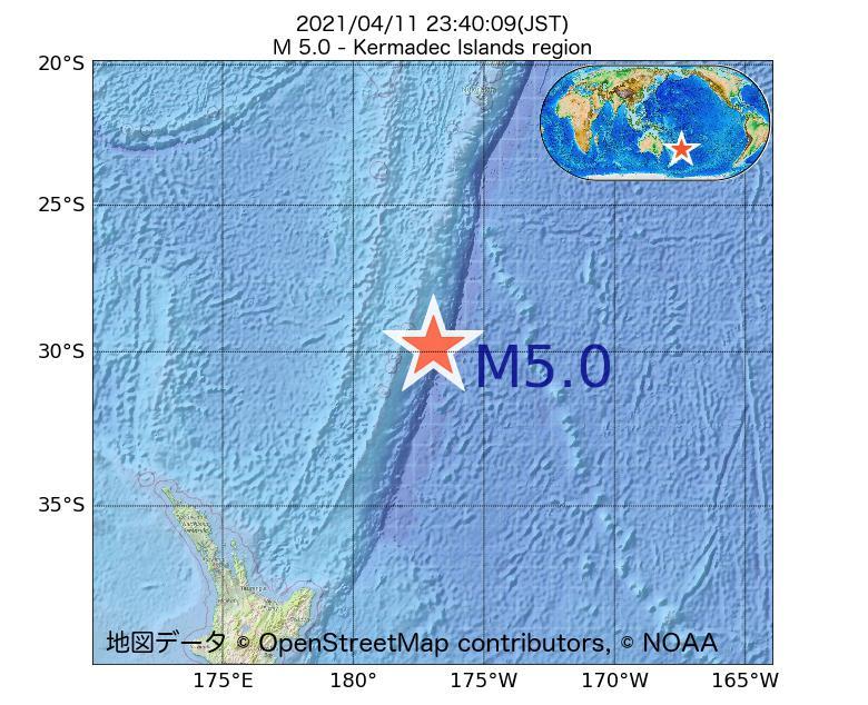2021年04月11日 23時40分 - ケルマディック諸島海域でM5.0