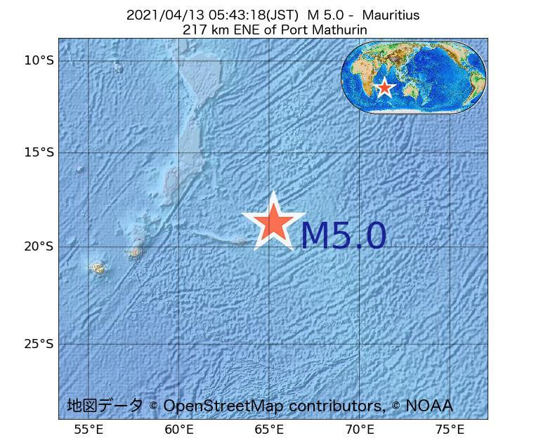 2021年04月13日 05時43分 - モーリシャス付近でM5.0