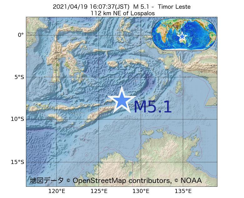 2021年04月19日 16時07分 - 東ティモールでM5.1