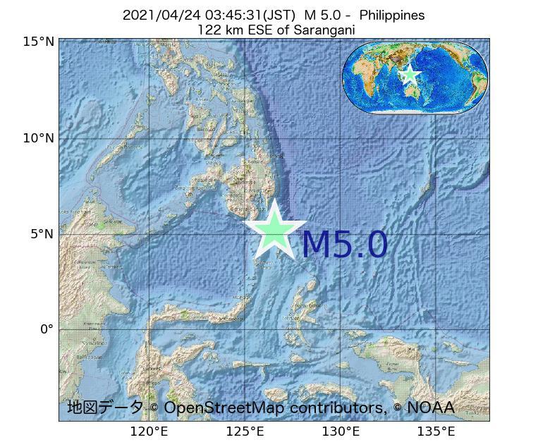 2021年04月24日 03時45分 - フィリピンでM5.0