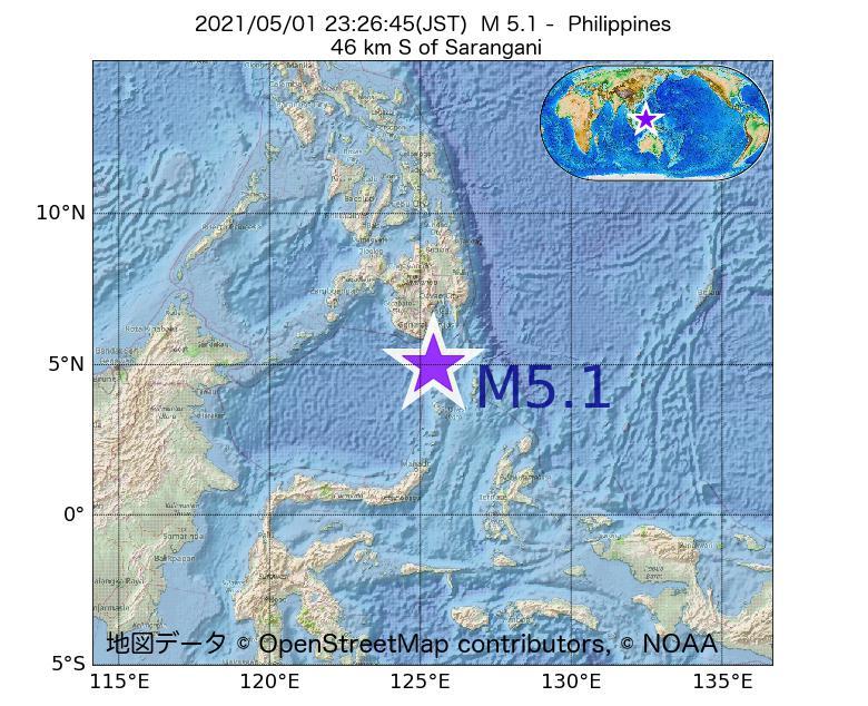2021年05月01日 23時26分 - フィリピンでM5.1