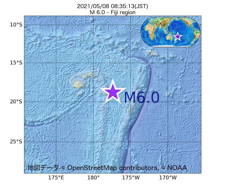 2021年05月08日 08時35分 - フィジー近海でM6.0