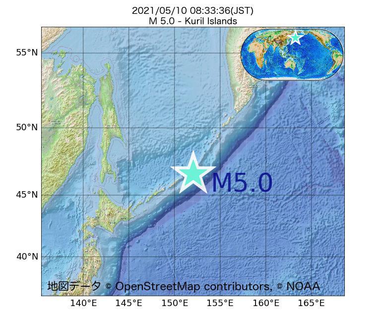 2021年05月10日 08時33分 - 千島列島でM5.0