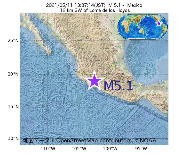 2021年05月11日 13時37分 - メキシコでM5.1