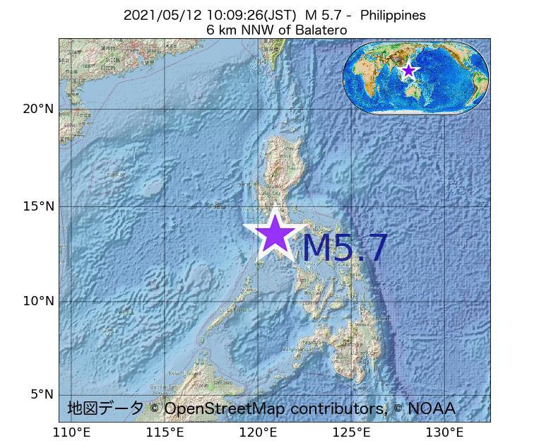 2021年05月12日 10時09分 - フィリピンでM5.7