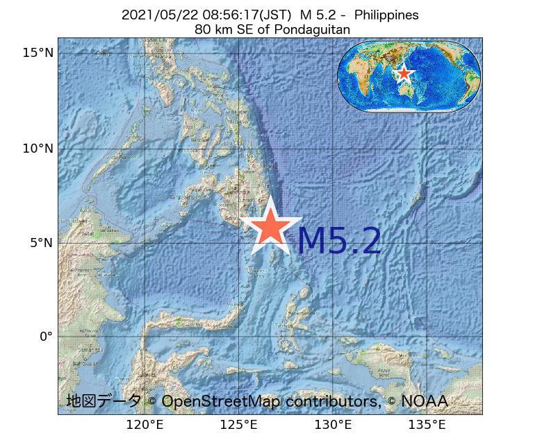2021年05月22日 08時56分 - フィリピンでM5.2