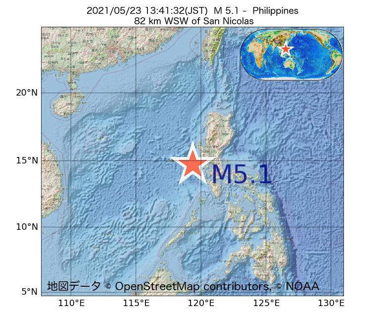 2021年05月23日 13時41分 - フィリピンでM5.1