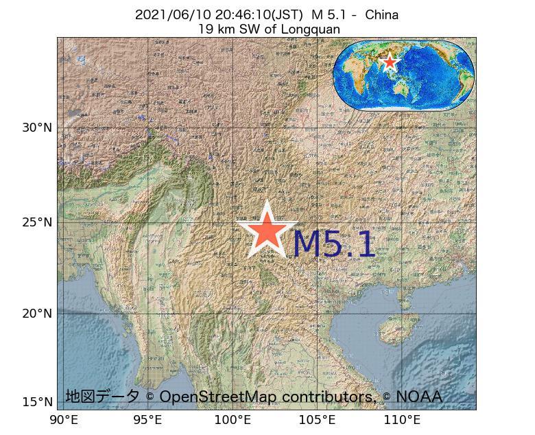 2021年06月10日 20時46分 - 中国でM5.1