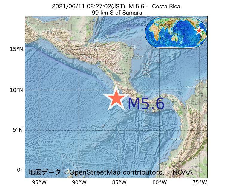 2021年06月11日 08時27分 - コスタリカでM5.6