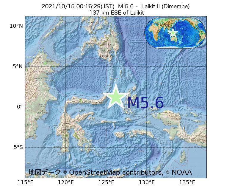 2021年10月15日 00時16分 - Laikit II (Dimembe)でM5.6