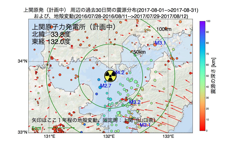 地震震源マップ:2017年08月31日  上関原子力発電所周辺の地殻変動と地震活動