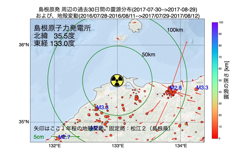 地震震源マップ:2017年08月29日  島根原子力発電所周辺の地殻変動と地震活動