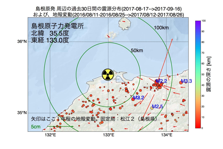 地震震源マップ:島根原子力発電所周辺の地殻変動と地震活動 (2017年09月16日現在)