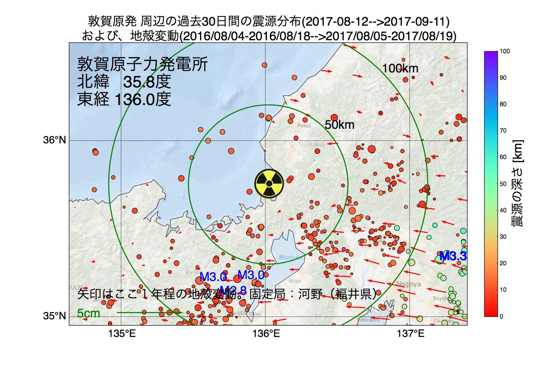 地震震源マップ:敦賀原子力発電所周辺の地殻変動と地震活動 (2017年09月11日現在)