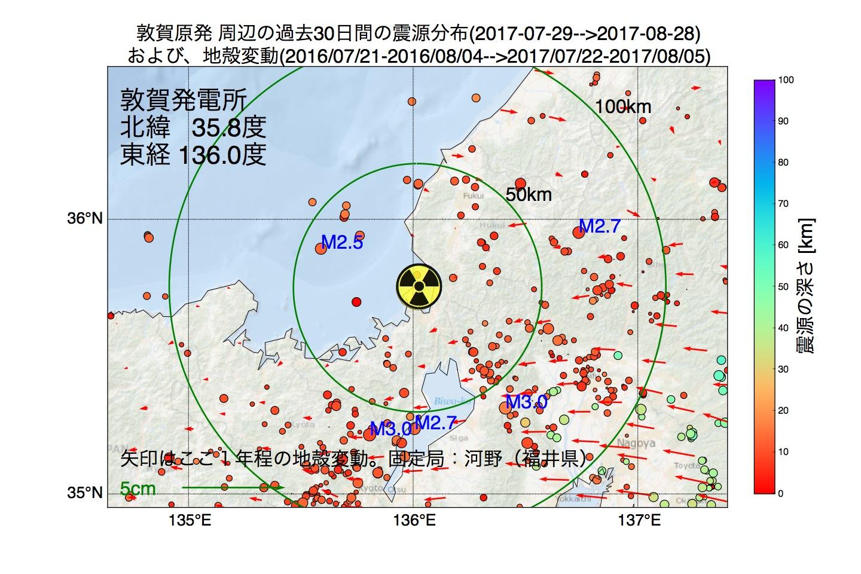 地震震源マップ:2017年08月28日  敦賀発電所周辺の地殻変動と地震活動