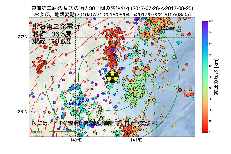 地震震源マップ:2017年08月25日  東海第二発電所周辺の地殻変動と地震活動