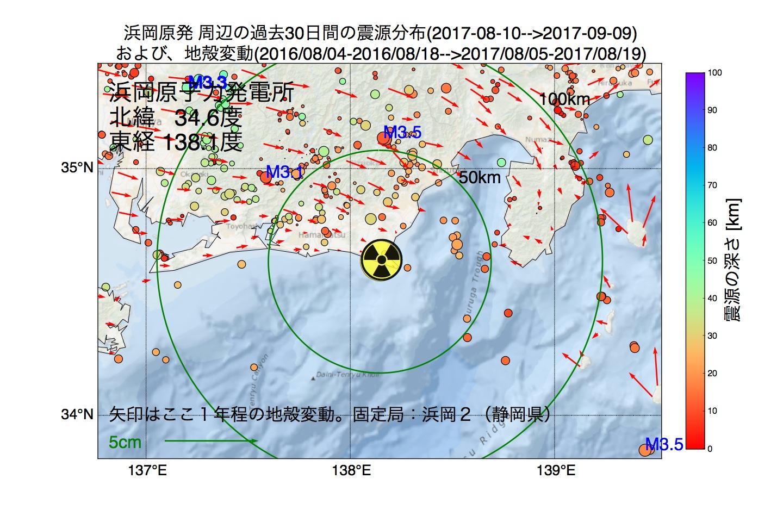 地震震源マップ:浜岡原子力発電所周辺の地殻変動と地震活動 (2017年09月09日現在)