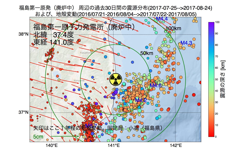 地震震源マップ:2017年08月24日  福島第一原子力発電所(廃炉中)周辺の地殻変動と地震活動