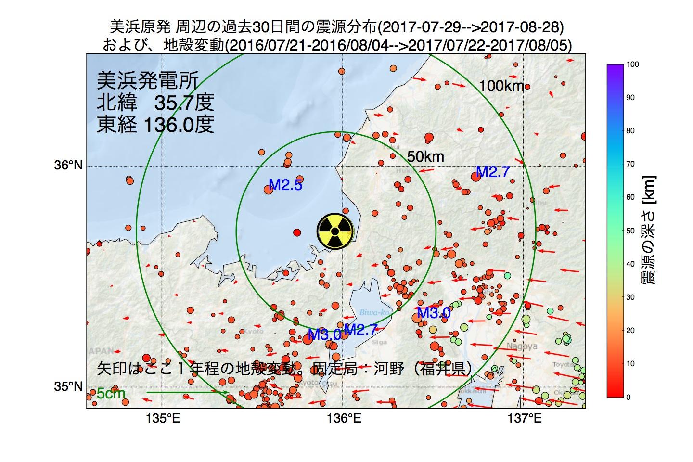 地震震源マップ:2017年08月28日  美浜発電所周辺の地殻変動と地震活動